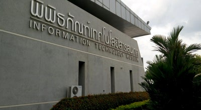 Photo of Science Museum พิพิธภัณฑ์เทคโนโลยีสารสนเทศ at องค์การพิพิธภัณฑ์วฮทยาศาสณ์แห่งชาติ, อ.คลองหลวง, Thailand