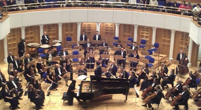 Photo of Concert Hall Bilkent Konser Salonu at Bilkent Üniversitesi, Ankara 06800, Turkey