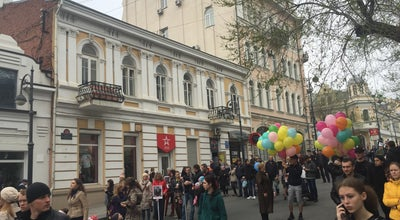 Photo of Bookstore Читай-Город at Russia