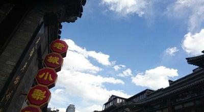 Photo of History Museum 天津老城博物館 at China