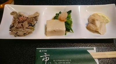 Photo of Japanese Restaurant 磯すき亭 市 at 岩村田3162-12, 佐久市 3162-12, Japan