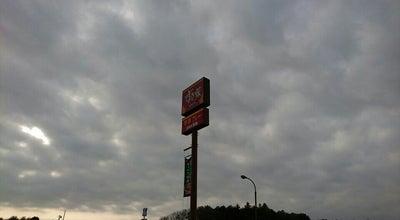 Photo of Diner すき家三和町店 at 上片田字新田前843-1, こがし, Japan