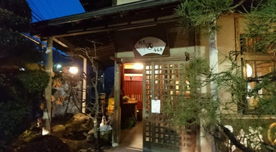 Photo of Japanese Restaurant 丸八 at Japan