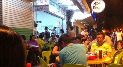 Photo of Chinese Restaurant Yu Kee Bak Kut Teh at 74, Gaya Street, Kota Kinabalu 88000, Malaysia