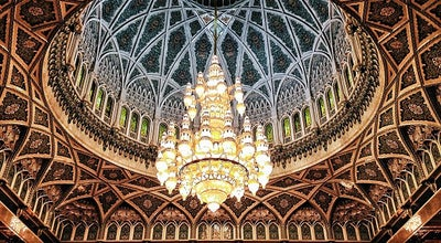 Photo of Mosque Sultan Qaboos Grand Mosque at MUscat, Oman