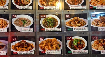 Photo of Chinese Restaurant Xi'an Famous Foods at 31 39th Ave, Flushing, NY 11354, United States