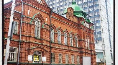 Photo of Concert Hall Дом Офицеров at Ул. Спасская, 17, Ульяновск 432000, Russia