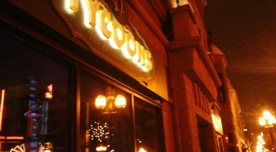 Photo of New American Restaurant Tycoon's Zenith Alehouse at 132 E Superior St, Duluth, MN 55802, United States