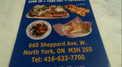 Cheap eats in north york by elisa violante on citymaps for Anoush middle eastern cuisine north york