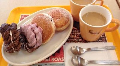 Photo of Donut Shop ミスタードーナツ 名張夏見橋ショップ at 夏見字上之出2452番地, Nabari 518-0441, Japan
