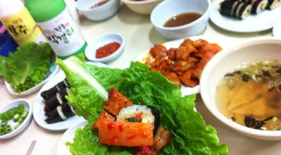 Photo of BBQ Joint 진미집 at 완산구 노송동 655-23, 전주시 560-913, South Korea