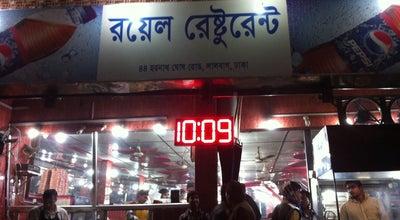 Photo of Restaurant Royal Restaurant at Lalbagh, Dhaka 1211, Bangladesh