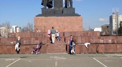 Photo of Monument / Landmark Монумент Героям Фронта и Тыла at Russia