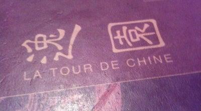 Photo of Chinese Restaurant La Tour de Chine at Tours 37000, France