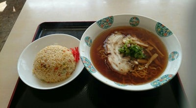 Photo of Ramen / Noodle House 岬亭 at 宮下3000-65, 田原市, Japan