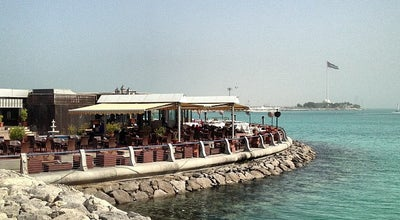 Photo of Hookah Bar Le Boulanger Cafe - لا بولنجر كافيه at Breakwater, Abu Dhabi, United Arab Emirates
