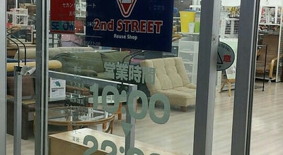 Photo of Thrift / Vintage Store 2nd STREET おゆみ野店 at 緑区おゆみ野中央7-3-1, 千葉市, Japan