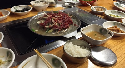 Photo of Korean Restaurant Blue House Korean BBQ at 1484 Townline Rd, Mundelein, IL 60060, United States