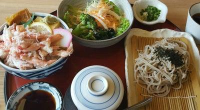 Photo of Japanese Restaurant 旬菜厨房 和楽 at 須頃2-80, 三条市 955-0092, Japan