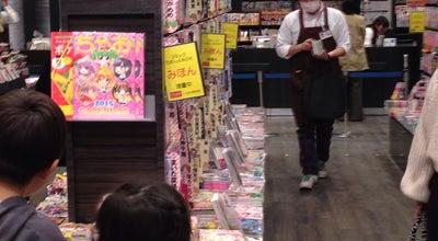 Photo of Bookstore 未来屋書店 at 鹿児島市, Japan