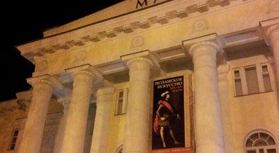 Photo of Art Museum Музей изобразительных искусств at Софийская Пл., 2, Великий Новгород 173007, Russia