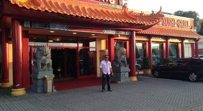 Photo of Asian Restaurant Asia World at Germany