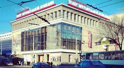 Photo of Concert Hall Театр музыкальной комедии at Ул. Карла Либкнехта, 20, Екатеринбург 620075, Russia