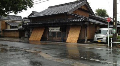 Photo of Dessert Shop へんば餅本店 at 小俣町明野1430−1, 伊勢市, Japan