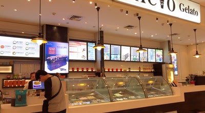 Photo of Ice Cream Shop Bacio Gelato at 中山路18号 | 18 Zhongshan Rd, Nanjing, Ji, China