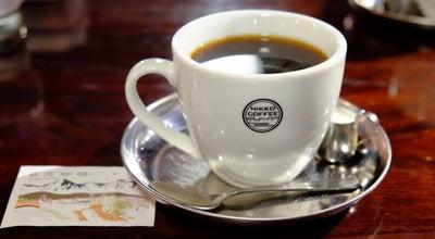 Photo of Cafe 日光珈琲 御用邸通 at 本町3-13, 日光市, Japan