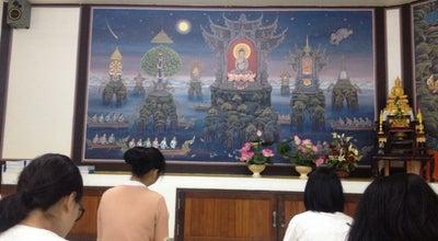 Photo of Temple สำนักสงฆ์เขาสันติ at Thailand