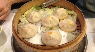 Photo of Chinese Restaurant Joe's Shanghai at 24 W 56th St, New York City, NY 10019, United States
