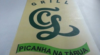 Photo of BBQ Joint Grill Picanha na Tabua at Rua Porcia Clementina, Brazil