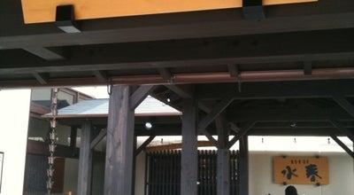 Photo of Spa 東香里湯元 水春 長者の湯 at 寝屋北町2-1, 寝屋川市 572-0851, Japan