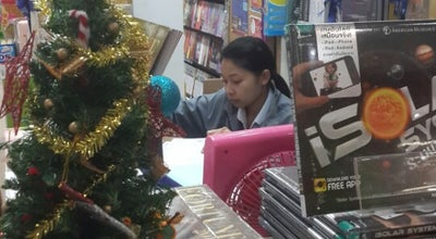 Photo of Bookstore ร้านนายอินทร์ @ Taweekit Complex at ร้านหนังสือ นายอินทร์ ชั้นล่าง ห้างทวีกิจฯ, Pak Prieo 18000, Thailand