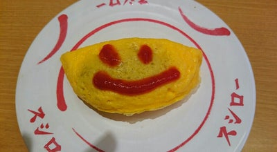 Photo of Sushi Restaurant スシロー浜北インター店 at Japan