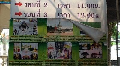 Photo of Buddhist Temple วัดใหญ่สว่างอารมณ์ (Wat Yai Sawang Arom) at Soi Dpt. Nonthaburi 2023, Tambon Om Kret, Amphoe Pak Kret, Ko Kret 11120, Thailand