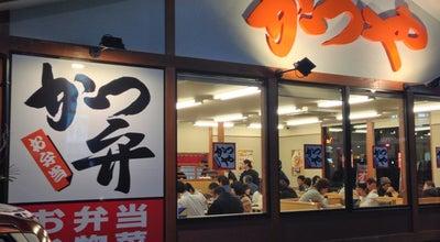 Photo of Japanese Restaurant かつや 千葉君津店 at 法木作1-3-1, 君津市 299-1174, Japan
