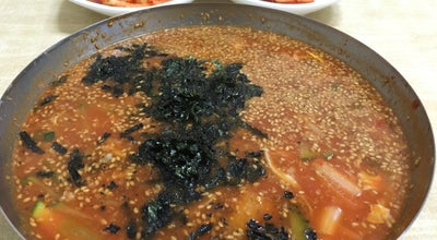 Photo of Ramen / Noodle House 형제칼국수 at 강릉대로204번길 2, 강릉시, South Korea