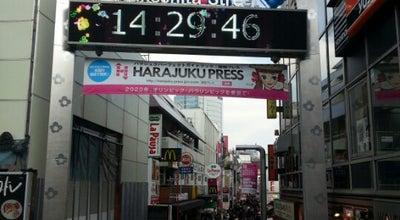 Photo of Neighborhood 原宿 (Harajuku) at 神宮前1, 渋谷区, Japan