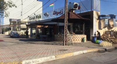 Photo of Fish and Chips Shop Zirag Fish at Iraq