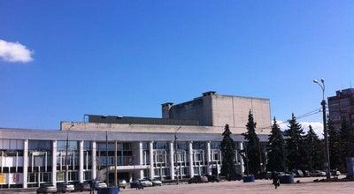 Photo of Concert Hall ДК «Тольятти» им. Н.В. Абрамова at Бул. Ленина, 1, Тольятти 445021, Russia