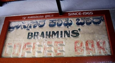Photo of Breakfast Spot Brahmins Coffee Bar at Near Shankar Math, Bangalore 560004, India
