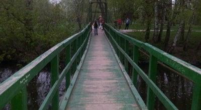 Photo of Park Гідропарк at Ternopil, Ukraine