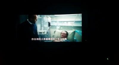 Photo of Movie Theater 万达国际电影城 at 嘉禾路399号sm新生活广场蓝宝石楼3层, 厦门市, 福建, China