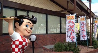 Photo of Steakhouse ビックボーイ 三原店 at 古浜2-1-21, 三原市, Japan