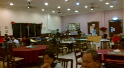 Photo of Cafe Celyn Bunga Raya Cafe at Ranau, Malaysia