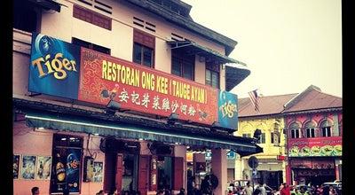Photo of Chinese Restaurant Restoran Ong Kee (安记芽菜鸡沙河粉 Tauge Ayam) at 48, Jalan Yau Tet Shin, Ipoh 30000, Malaysia
