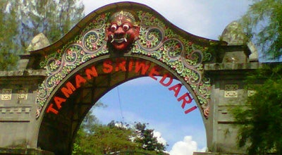 Photo of Theme Park Taman Hiburan Rakyat Sriwedari at Jalan Slamet Riyadi, Surakarta, Indonesia