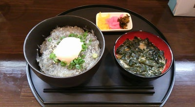 Photo of Diner SUNZOK 富士本店 at 川成新町420, 富士市 416-0955, Japan